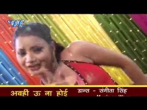 Kaishan Piyawa Ke Charitar Ba - कैशन पियवा के चरितर बा - Live Hot Dance - Bhojpuri Hot Song 2014