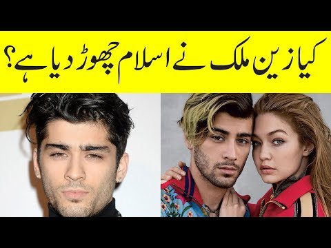 Zayn Malik Has Left Islam - Muslim Fans Angered By The Interview