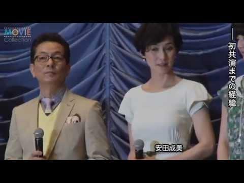 安田成美が出演したのは木梨のおかげ!? 水谷豊が憲武の後押しに感謝
