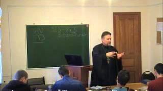 Сергей Журавлев, Царское Село, Россия (3 урок) 2012.10.24