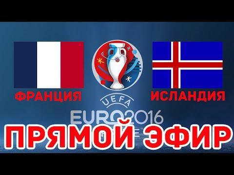 Футбол в России - football-