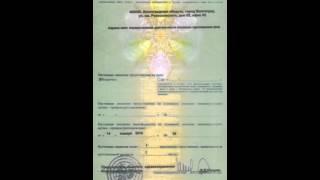 Лицензии медицинского центра(Город красоты., 2016-02-05T15:28:19.000Z)
