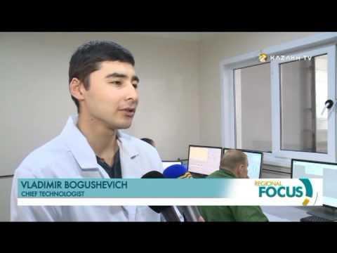Kazakhstan's enterprises becoming more export oriented