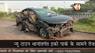 Deadly Accident Near Eco Park