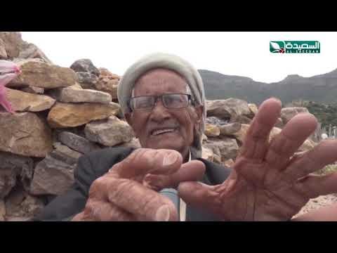 محمد العسكري حارس قحطان الشعبي .. سيرة حياة عمرها مائة عام