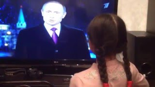 Прикол ))) Новогоднее Обращение Президента РФ Владимира Владимировича Путина 2016 год