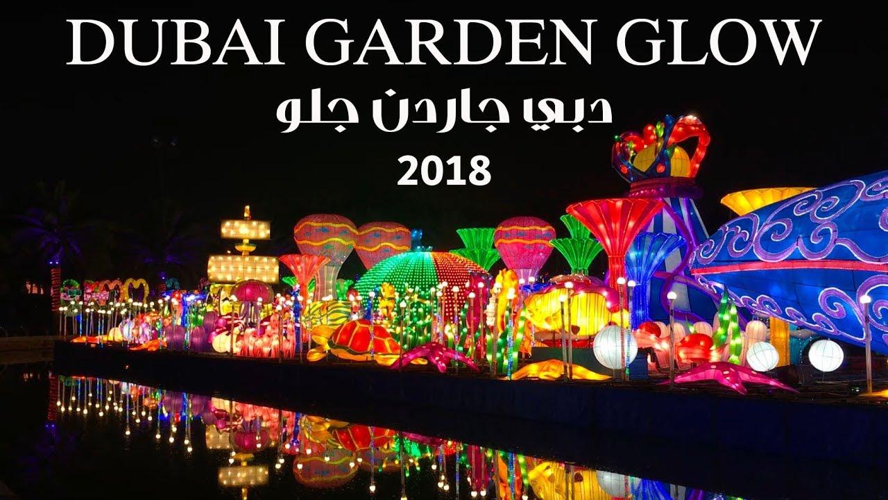 Dubai Garden Glow 2017/ 2018