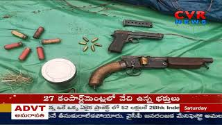 Two Naxals killed in Police Encounter in Chhattisgarh | CVR News
