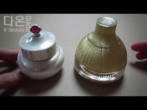 Korea Whitening Spot Cream LG The Whoo K-Beauty Guide DAON 미백진고
