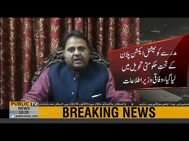 Punjab govt takes control of Jaish-e-Mohammad's Madrassa in Bahawalpur: Fawad Chaudhry