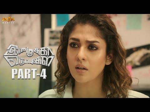 Nayanthara Latest Tamil Movie - Imaikkaa Nodigal Part 4   Atharvaa, Nayanthara, Anurag Kashyap