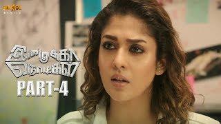 Nayanthara Latest Tamil Movie - Imaikkaa Nodigal Part 4 | Atharvaa, Nayanthara, Anurag Kashyap