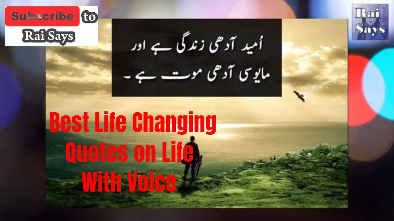 Best Heart Touching Quotes Life Changing Quotes In Urdu Hindi With