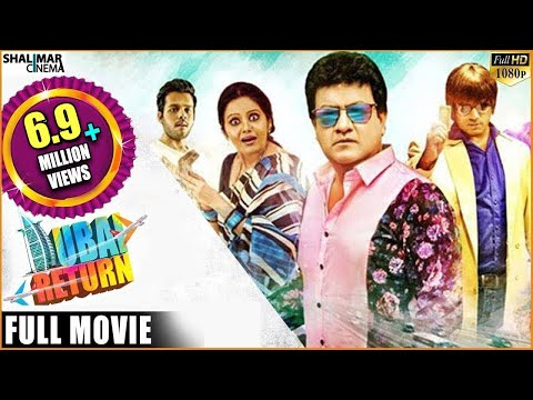 Dubai Return 2016 Hyderabadi Full Movie || Gullu Dada, Aziz Naser, Preethi || Shalimarcinema
