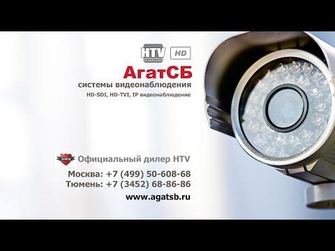 ЖК ГАРМОНИЯ В ТЮМЕНИ от застройщика ОАО «АИЖК»