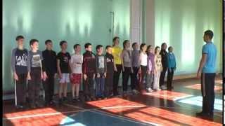 Урок фізичної культури 6 клас