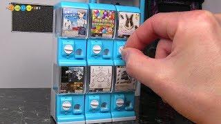 Miniature Capsule Toy Machine Kit ミニチュアカプセルトイマシン(ガチャガチャ)作り