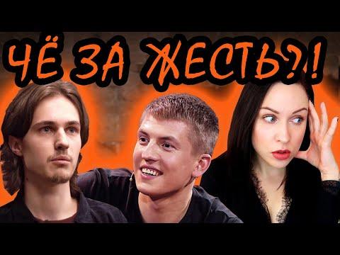 Запрос на жестокость: Долгополов vs Щербаков //Angelofreniya