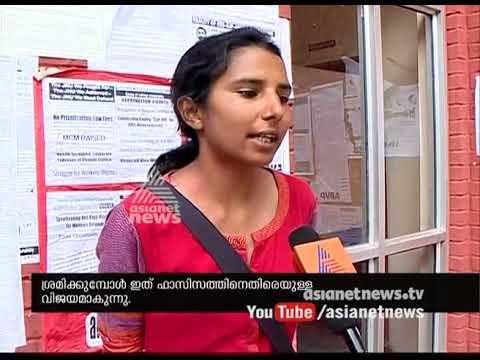 Left sweeps in JNU polls; Interview with JNU students union president Geetha Kumari