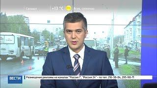 Вести-24. Башкортостан 11.05.17 22:00