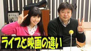 ももいろクローバーZの百田夏菜子さん、佐々木彩夏さん、高城れにさん、...
