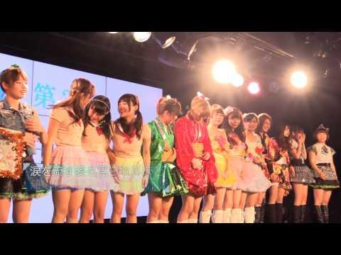 8831cbaf4 女子大生アイドル日本一決定戦「UNIDOL 2014 Summer」   DAIGAKU.TV TIMES