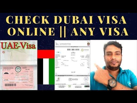 How to Check Dubai Visa Status Online || How can check UAE Visa Status Online