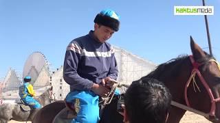 Как казахские тренеры по кокпару отреагировали на вопросы журналистов