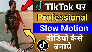 Tiktok par professional Slow motion video kaise banaye Tiktok slow motion video slow motion editing