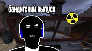РЕЖИМ ЖИЗНЬ ПОСЛЕ СМЕРТИ + ВОЙНА ГРУППИРОВОК #4. CoC by STASON174 6.02. STALKER Call Of Chernobyl