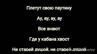 Tatarka-AU(ПЕРЕВОД) ТЕКСТ