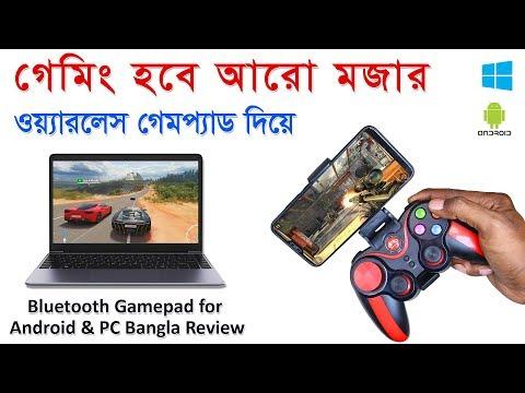 এবার গেমিং হবে আরো মজার | Wi-fi Bluetooth Gamepad Controller Bangla Evaluate Android, PC, Notebook computer thumbnail