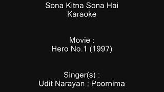 Sona Kitna Sona Hai - Karaoke - Hero No. 1 (1997) - Udit Narayan ; Poornima
