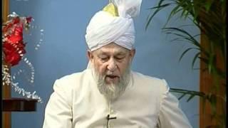 Urdu Tarjamatul Quran Class #90, Surah Al-Araaf v. 63-85, Islam Ahmadiyyat