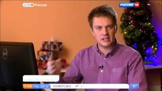 Утро России / Эфир от 28.12.2015