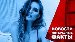 """Наталья Горожанова - победительница шоу """"Холостяк 4"""""""