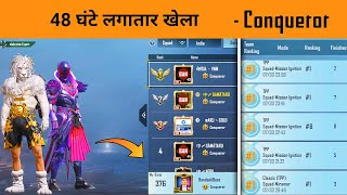 🔥 Finally, I played 48 hours and Reach Conqueror in Battlegrounds Mobile India - BandookBaaz screenshot 3