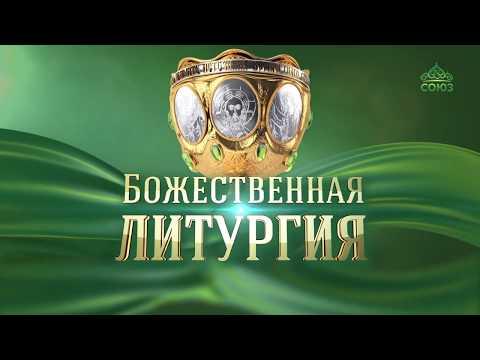 Божественная литургия, п. Супонево Брянской обл., 20 октября 2019 г.