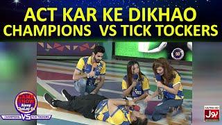 Act kar ke Dikhao | Game Show Aisay Chalay Ga League | TickTock Vs Champion