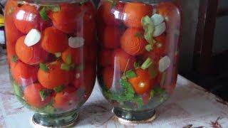 Консервирование помидоров без уксуса!