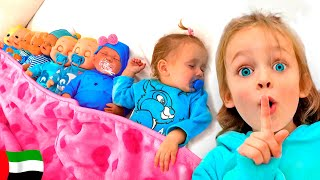 أغنية لـ (كيد - 10) في السرير رقم 2   Kids Song by Maya and Mary