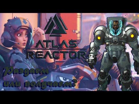 видео: atlas reactor - Обзор, Прохождение, Гайд, Первые Бои | Раздаем или получаем?