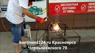 Проверка Перед Отправкой В г  Норильск Сварочный Аппарат GROVERS MMA 200G professional