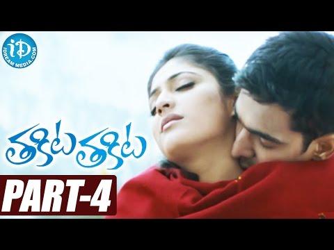 Thakita Thakita Full Movie Part 4 || Harsh...
