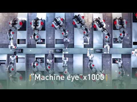 Newsight Imaging- Where Technology Shines