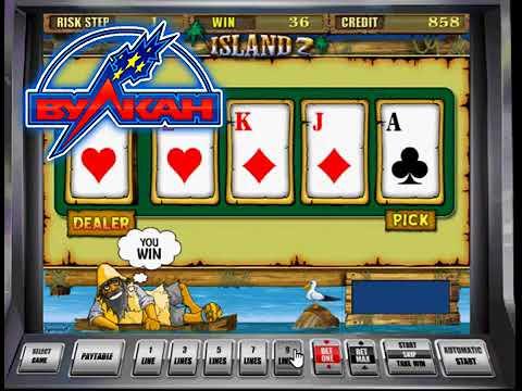 азартные игры в игровые автоматы