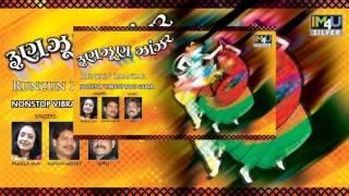 Download Hindi Video Songs - Pankhida Tu Jaje Kanuda Ne Desh - Pamela Jain & Ashvin Mistry / RUNZUN ZAANZAR