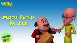 Motu Patlu Im Gefängnis - Motu Patlu in Hindi - 3D-Animation-Zeichentrickfilm für Kids-sehen Sie Wie auf Nickelodeon