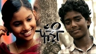 Fandry Song - Ajay Atul