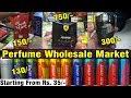 Perfume wholesale market | Explore Prada, Ferrari, Ramsons | Crawford Market Mumbai...